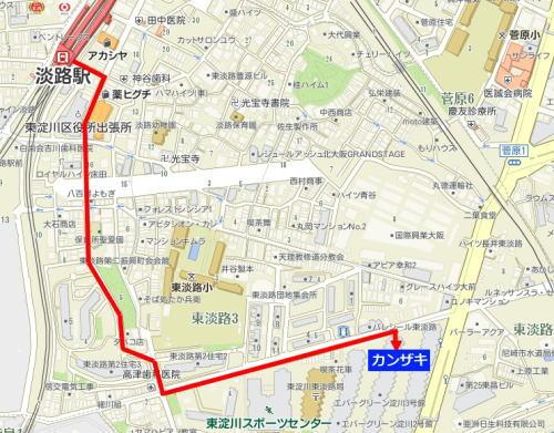 自転車の 大阪 自転車 安い店 : 自転車 通販 カンザキバイク
