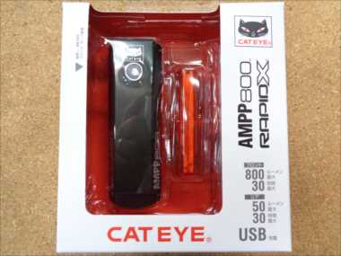 cateye ampp800 set