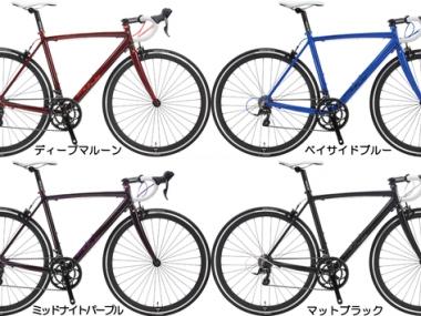 fuji フジの自転車が特価で激安 ...