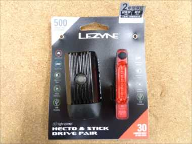 lezyne stick pair