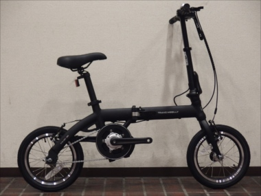 transe mobilly ultra light e-bike